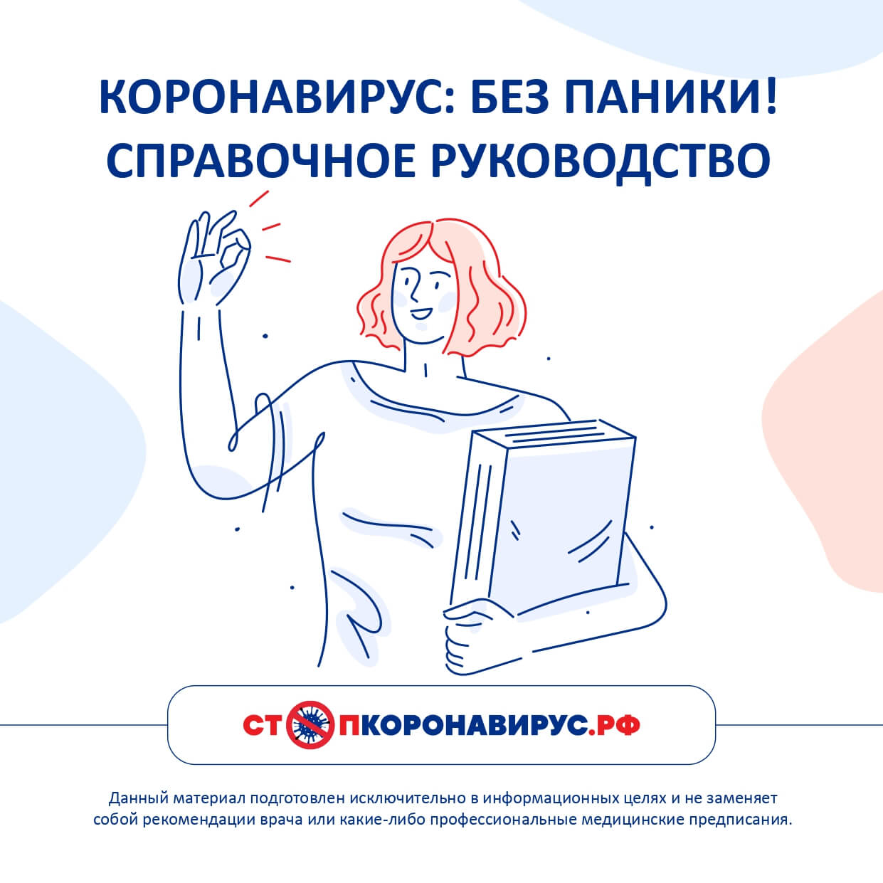 21_page-0001