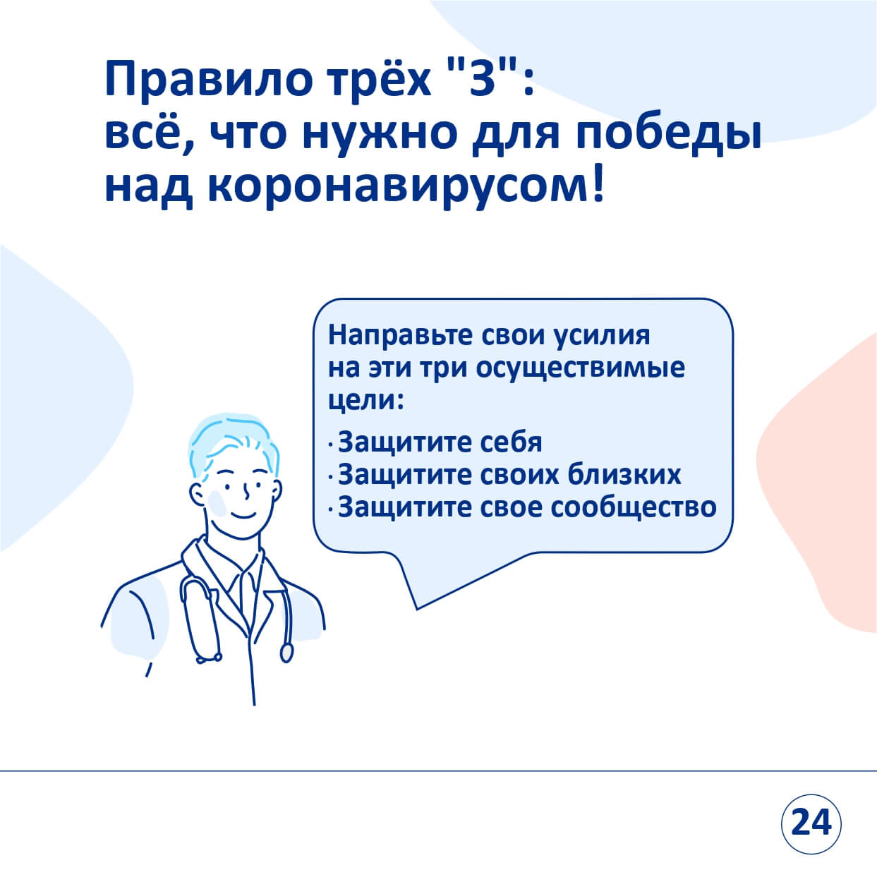 21_page-0025