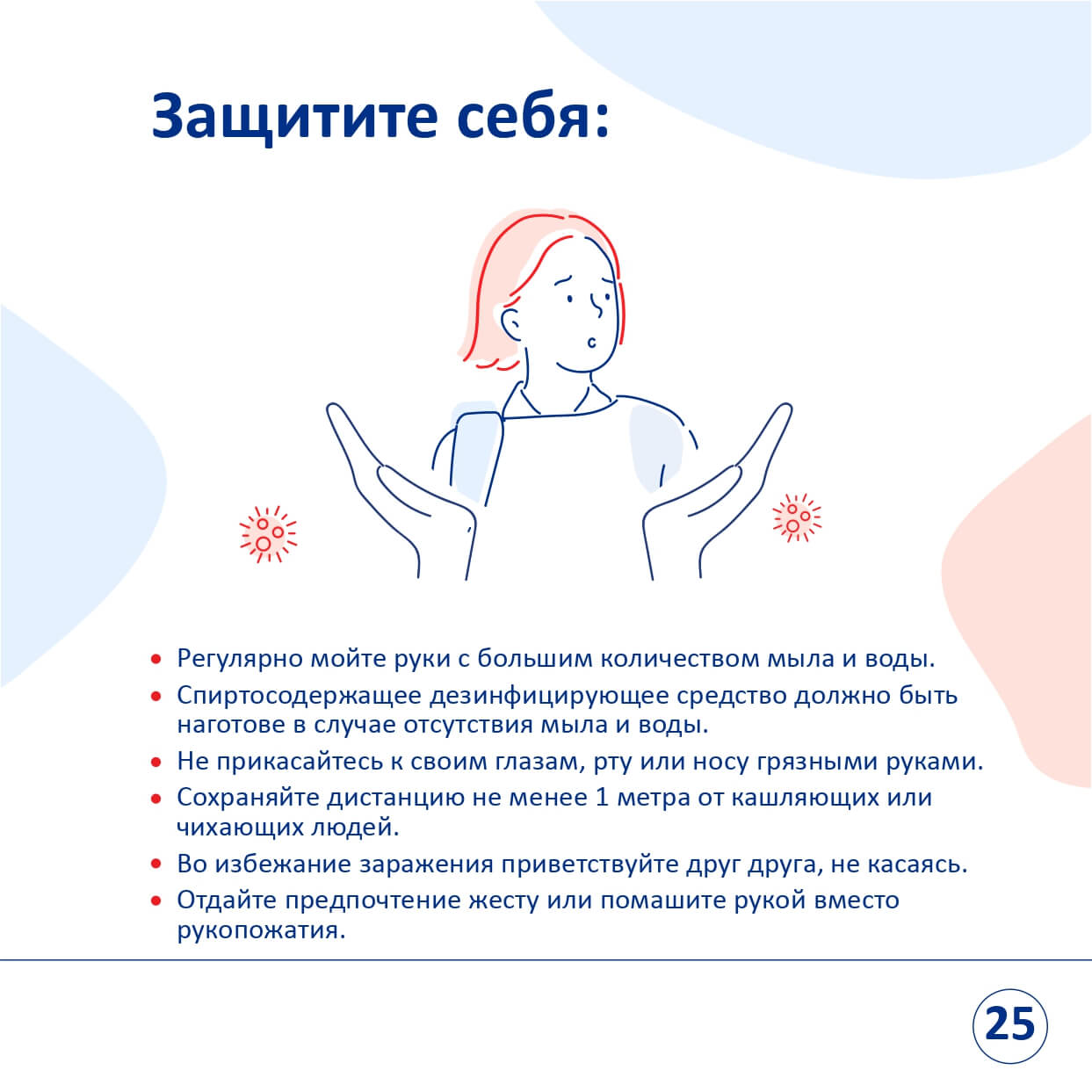 21_page-0026